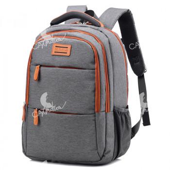 Školní batoh, šedý