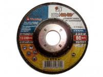 kotouč brus. na ocel 125x6x22,23mm