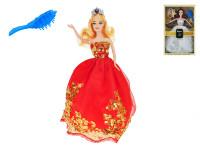 Panenka princezna kloubová 29 cm s doplňky - mix barev